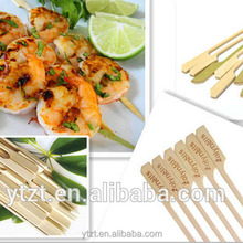 Top grade 2015 fda passed 16 skewers/holes brochette express on sale
