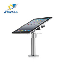2016 newly developed tablet pos stand with lock for samsung galaxy tab or ipad 2 ipad air