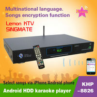 Android Home Lemon KTV Karaoke Player HDMI 1080P Support MKV/VOB/DAT/AVI/MPG songs Support large capacity hard drive