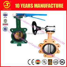 BV-LY-0287 faucet seal rubber valve epdm ptfe butterfly valve