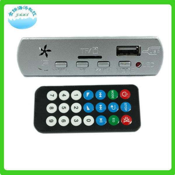 JR-M019-TF silver mp3 voice module built-in memory card