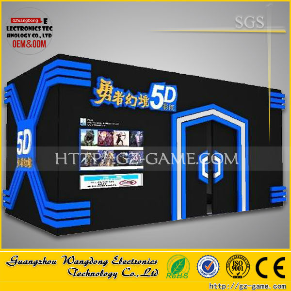2016 3d cinema simulator 4d theater 5d rider 7d cinema 9d kino movie supplier in China