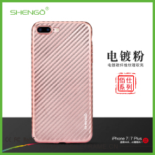 Cool Design Carbon Fiber Flexible Soft TPU Ultra Thin Funky Mobile Phone Case for asus zenfone 5