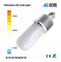Energy Saving E27 7/8W LED Lighting Bulb, Sell LED bulb parts