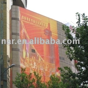 Coated Mesh For Digital Printing(Frontlit mesh,Outdoor flex media banner)