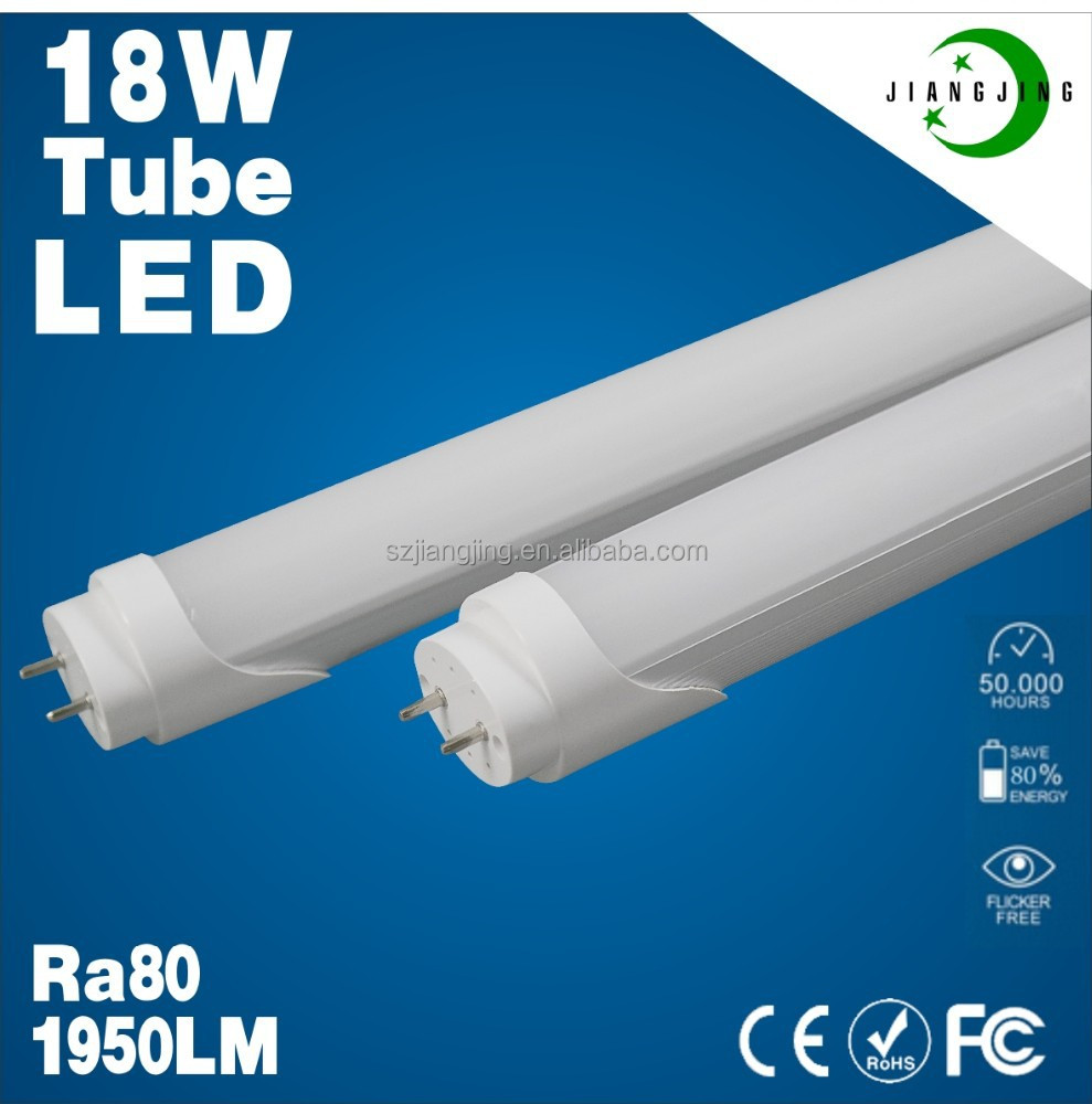 Double sided lamp fluorescent tube price,isolation power supply 20w t8 led fluorescent tube