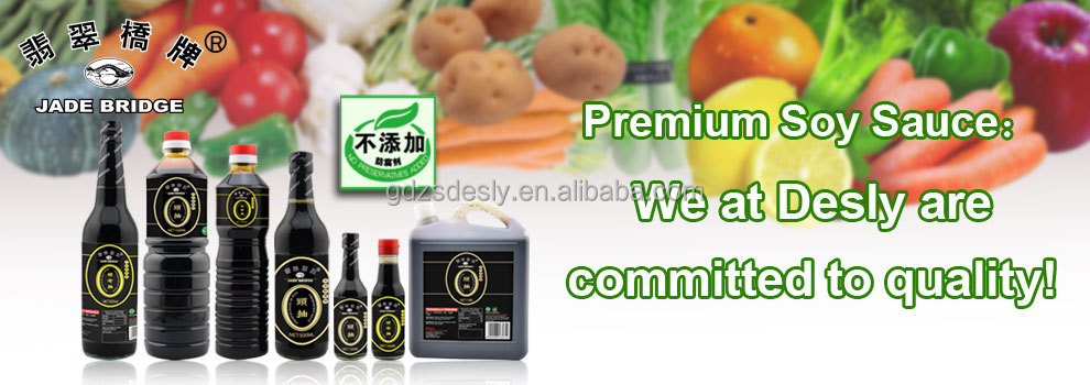 Premium light soy sauce with bulk pack size 25kg