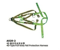 4D fall body protection harness with shock absorbing lanyard (A020-2)