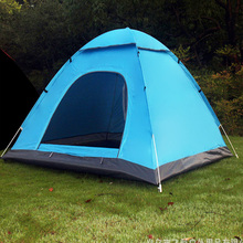 China Yiwu Unique Design Durable Camouflage Round Beach camping Tent