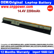 New Compatible Laptop battery for LENOVO G400S G405S G410S G500S G505S G510S S410P S510P Z710 L12S4E01 14.4V 2200mAh 4 CELL