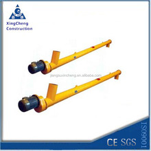 screw conveyer 6m for concrete plant to transport cement