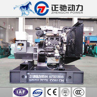 30kva lovol 3-cylinder diesel engine with UK egine 1103A-33G
