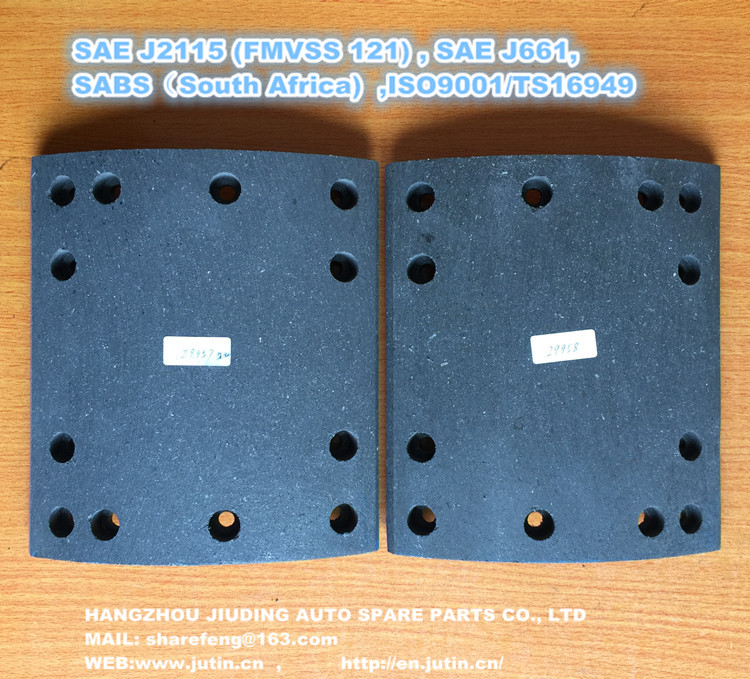 Free sample brake lining for frasle with competitive price