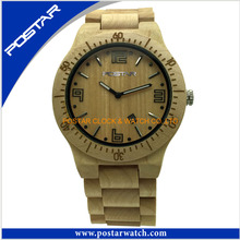 Custom Logo Wooden Wrist Watch With Complete Calendar