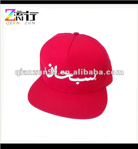 print snapback arabic red 5 panel camp floral dunk hat cap
