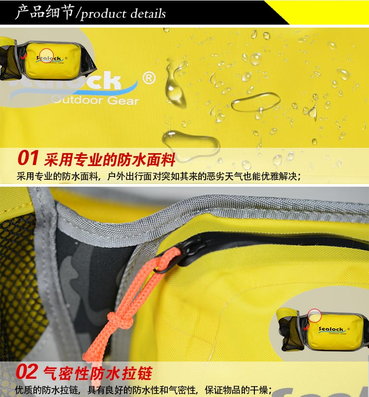 TOP quality Sealock waterproof outdoor sport camping climbing walking waist bag for mobile bag for keys bag