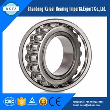 online shopping industrial spherical roller scrap bearings