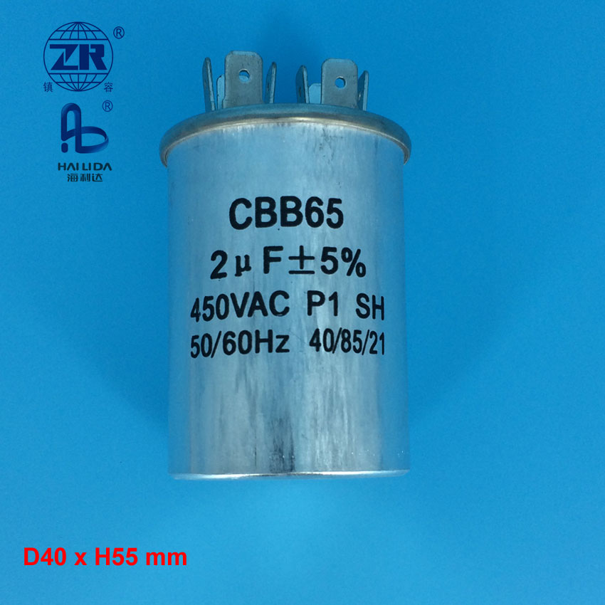cbb65 capacitor explosion-proof sh p1 p2 50/60hz kondensator for air conditioner