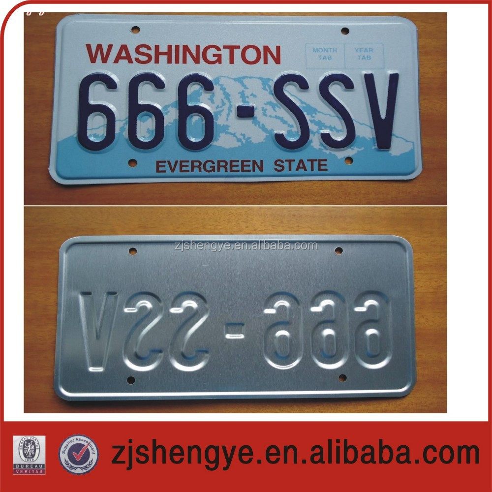car logo license plate registration car plate