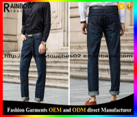 denim republic ripped custom wholesale surplus jeans