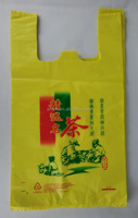 Cheap Plastic Grocery T shirt Shopping Bags/suppermarket shopping bags