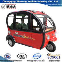 Chinese three wheel electric passenger tricycle for sale