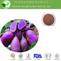 Spray Dried vegetable soup powder Purple Sweet Potato powder with Best price