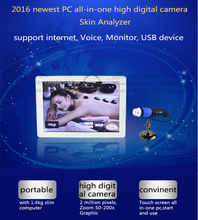 HD intelligence all-in-one PC portable skin analyzer machine