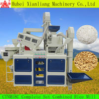 AUTO modern high quanlity mini parboiled rice mill machinery CTNM18C mini rice mill project report price mini rice mill