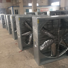 Kunzheng Large Scale Innovative Wall Mounted Industrial Negative Pressure Solar Air exhaust fan