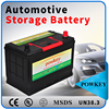 automotive battery MF DIN88 12v 88ah storage battery