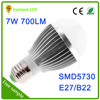 Rechargeable Emergency Smart lights E27 7w led bulb light intelligent bulb lamp with rechargeable led corn light bulb lamp cover