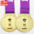 Profession Design Your Own 3D Logo Stand Blanks Medal Blanks For Medals