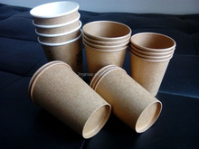 hot sell paper cups / 4oz cup / krate paper cup made in China