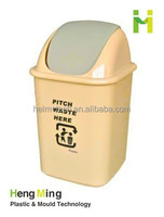 20L Commodity Novel Plastic Recycle Dustbin with Swing Lid