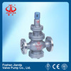 304L brass pressure reduceing valve gauge with low price