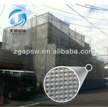 450g Scaffold Safety Net For Construction