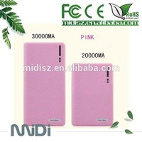 Customized logo smartphone power bank 20000mah 12000mah with full capacity