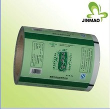 Plastic Film Roll for Tea Package