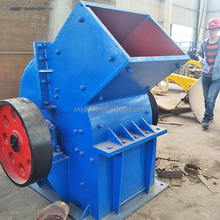 PC series small rock hammer mill crusher with competitive price
