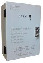 80kA lightning protection box