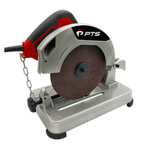 Hot sale China factory wholesale price Circular <strong>saw</strong> 185mm 1200W