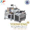 new generation energy saving compositingbattery reliable pole piece surface processor machine