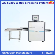 X-ray security inspection machine for railway station