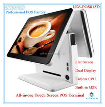 China cheap pos machine 15 inch two touch screen pos terminal for Restaurant pos system