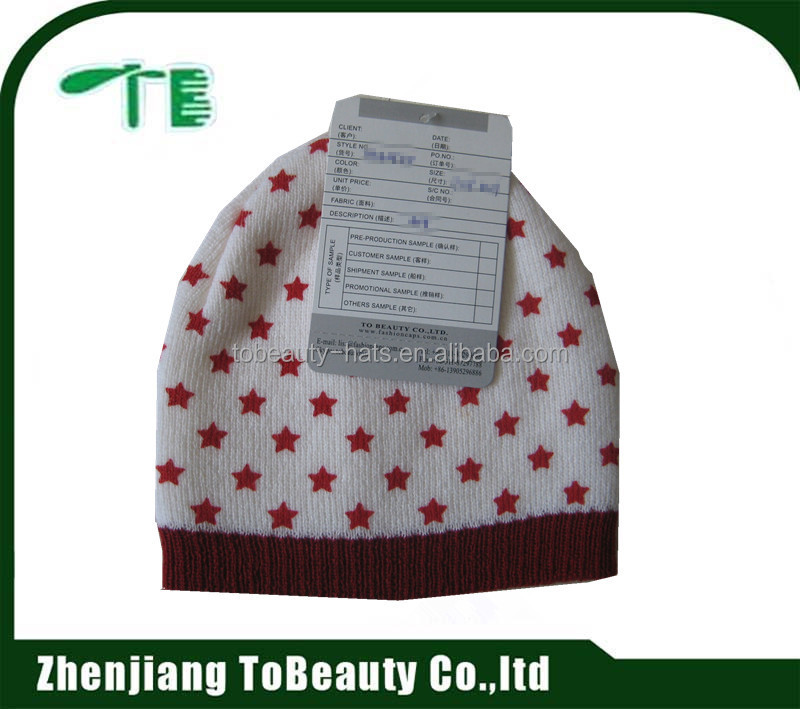jacquard five-pointed star beanie hat