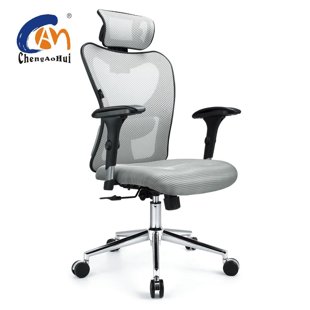 Venta caliente moderno mobiliario de oficina respaldo alto silla de ...