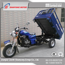 Closed cargo box garbage truck/rubblish collector motorized tricycle cargo enclosed cabin 3 wheel motorcycle