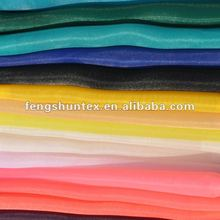 organdy fabric
