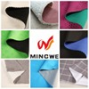 Hot sales shrink-resistant bonded fabric for home textile